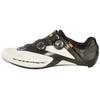Mavic Cosmic Ultimate II Shoes Unisex White/Black/Black